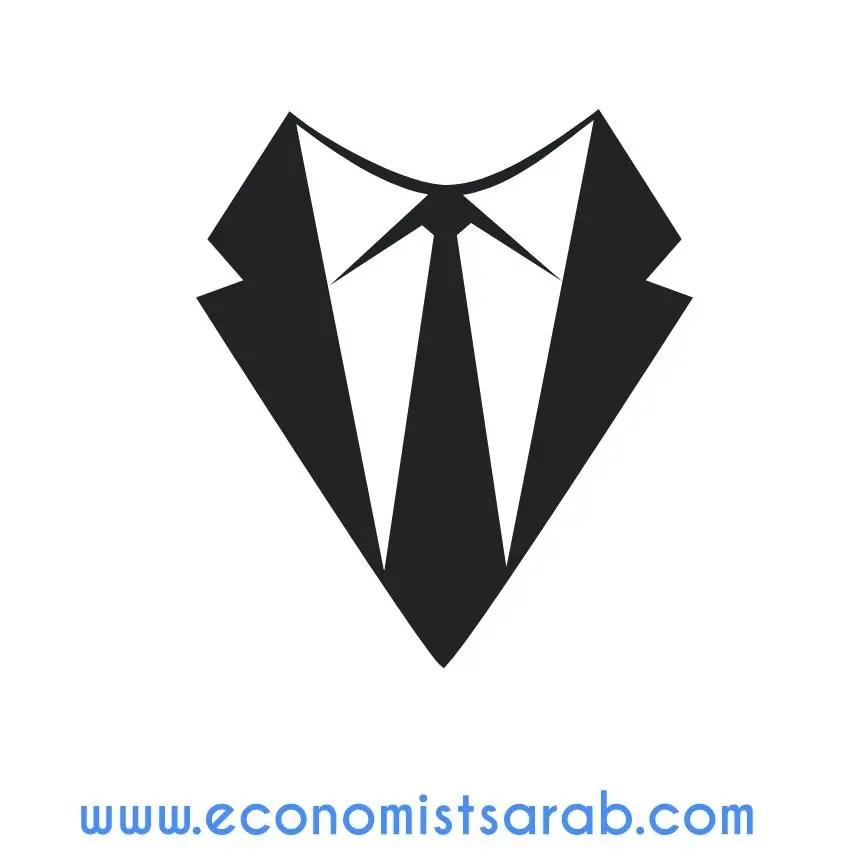 اقتصاديو العرب