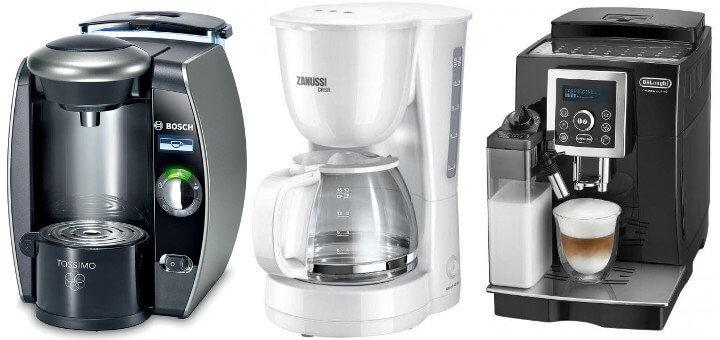 Выбираем наиболее дешёвую кофеварку