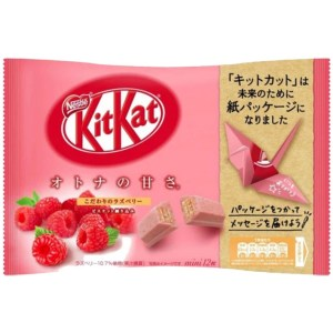 Kit Kat - Raspberry- Mini - 12 Piece Bag