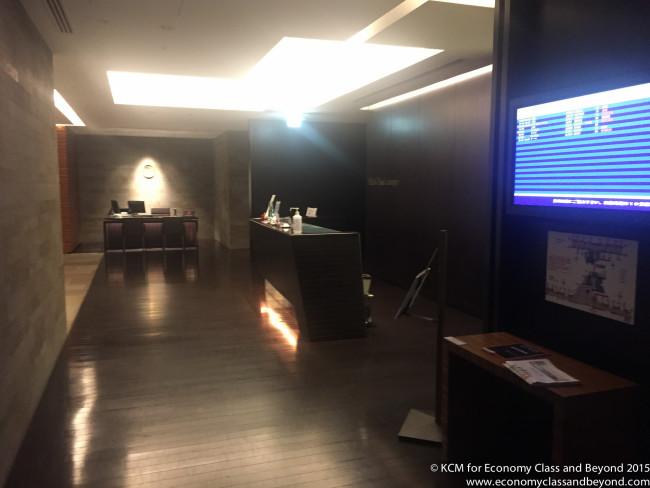 Narita Airport - JAL Lounge