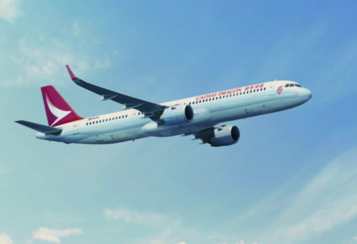 Cathay Dragon Airbus A321 neo - Rendering, Airbus