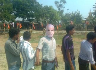 Modi Mask