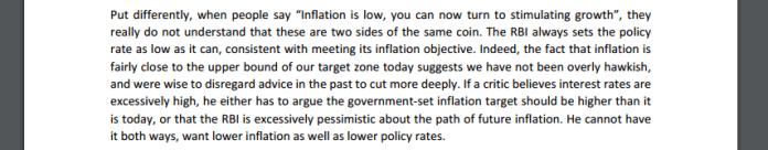 Rajan on Inflation Trageting