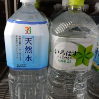 Le Japon interdira les sacs en plastique gratuits dans les magasins pour lutter contre la pollution marine