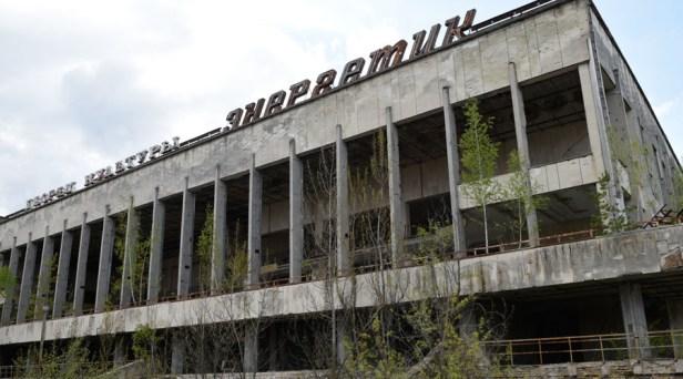 Bâtiment abandonné du Palais de la culture dans la zone d'exclusion de la centrale nucléaire de Tchernobyl.