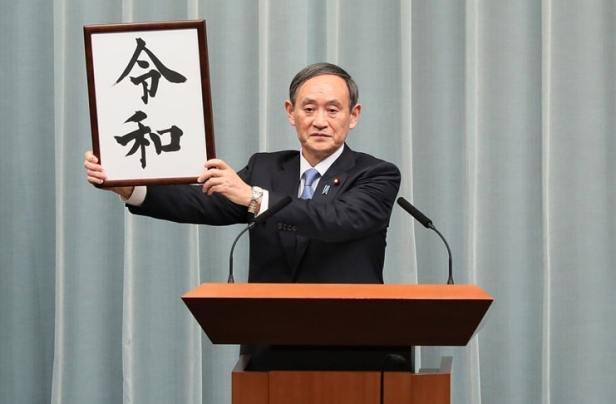 Un vice-ministre japonais de l'Éducation a été démis de ses fonctions au sein du Cabinet à la suite de sa récente visite dans un club d'hôtesse cher de Tokyo