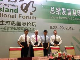 MOU signed for the Trust to support world Eco-island of Chongming, China