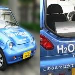Wasserauto - Zukunft der individuellen Mobilität?