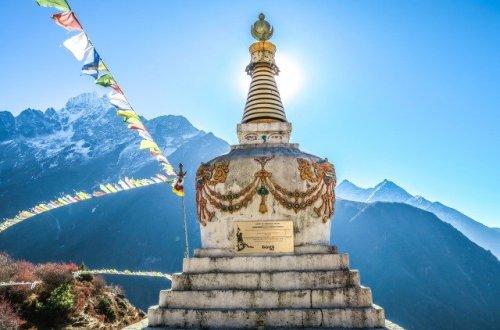 Nepal mountain
