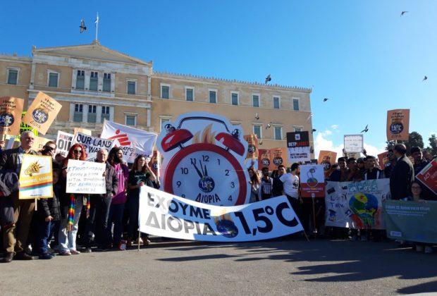 Ευρωπαϊκός Κλιματικός Νόμος: Τα υπέρ και τα κατά