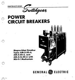 gei 23903e power circuit breakers  [ 1687 x 2212 Pixel ]