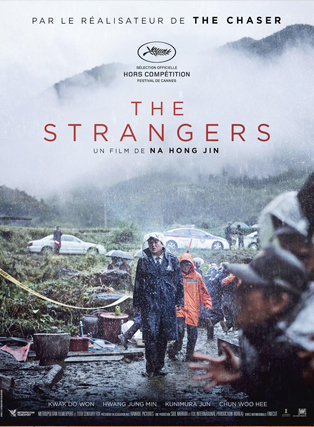 affiche-the-strangers