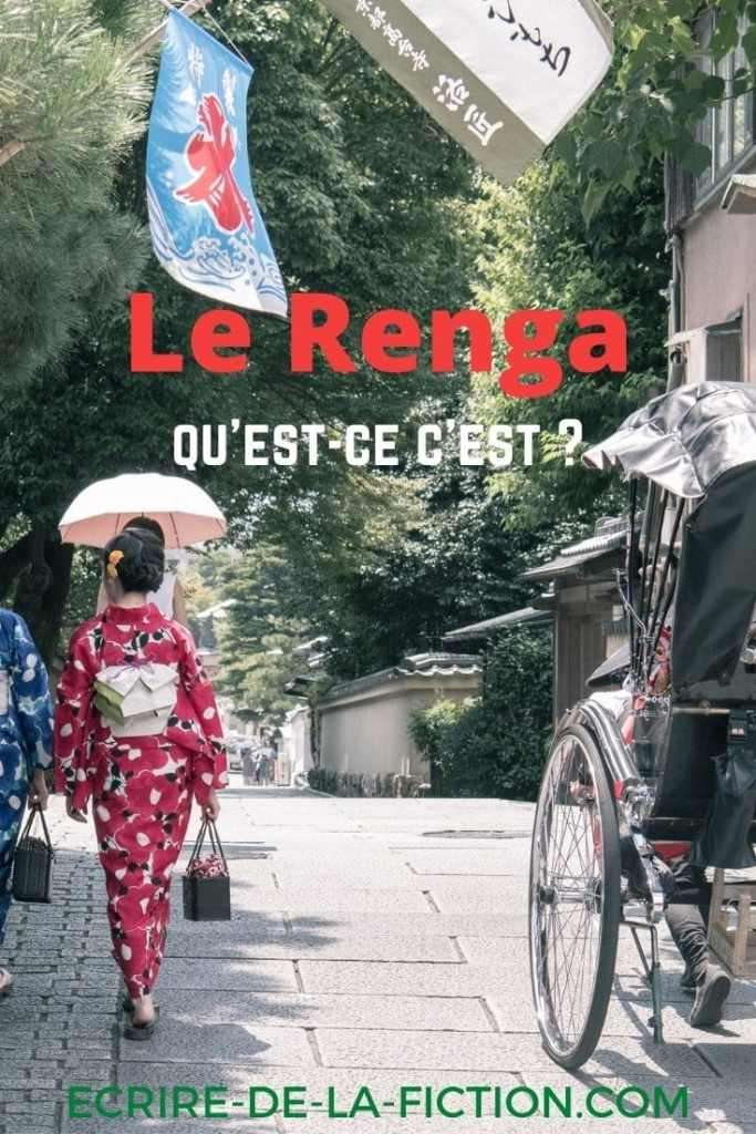 le-renga-femmes-japonaises-dans-rue