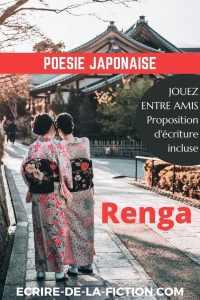 renga-proposition-ecriture-pinterest