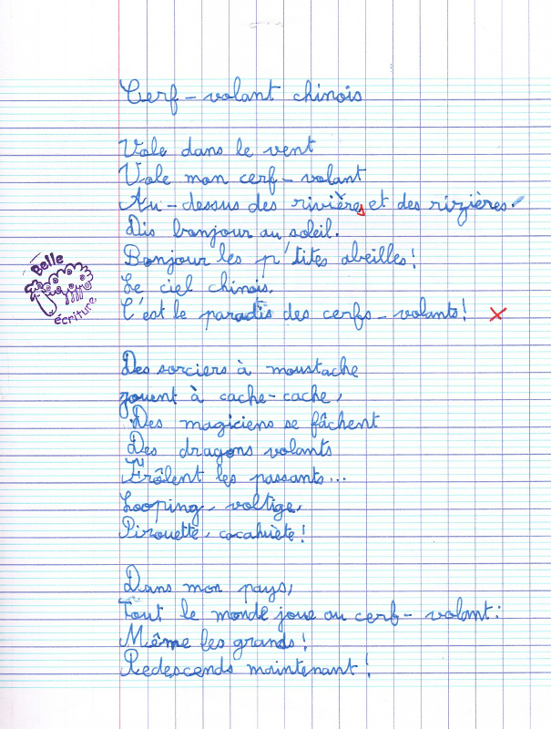 La Plus Belle écriture Du Monde : belle, écriture, monde, Avant-Après, Enfants, L'école, Primaire