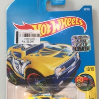 Mainan hot wheels kuning langka hologram