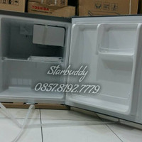 Diskon Kulkas Gea Mini Bar RS06DR Terlaris
