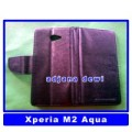 Flip Case Sony Xperia M2 Aqua D2403 D2406 Wallet Book Leather Hitam