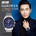 [New]   Jam Tangan Pria Original SKMEI Casio Men Sport LED Anti Air