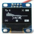 LCD OLED 0.96 WHITE I2C Module for Arduino Display