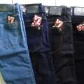 Celana Jeans Skinny Volcom PSD DC Kickdenim Diskon