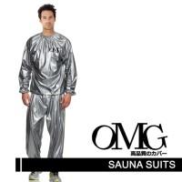Baju Sauna Suit Omg Jaket Celana Olah Raga Pria Wanita Best Quality -