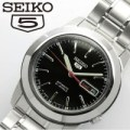 SEIKO 5 SNKE53K1 / SNKE53 AUTOMATIC BLACK DIAL MEN'S WATCH