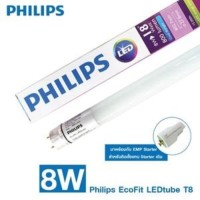 NEW lampu philips led neon ecofit tl panjang 8w 8 w 8 watt 8watt