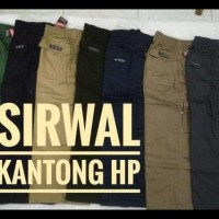 (Produk Baru!!) Celana Sirwal Kantong Hp ....