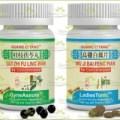 Obat PCOS Herbal TCM Combo