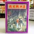 Fei Yan Health Tea - Teh Pelangsing herbal - Obat Langsing herbal