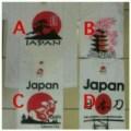 KAOS SOUVENIR JAPAN JEPANG TOKYO MURAH DISKON