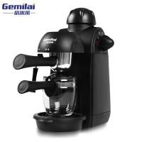 Gemilai Coffee Maker 5 Bar Home Mesin Kopi Rumahan