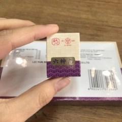 Baja Ringan Liusen Jual Liu Sen Wan Isi 100 Kota Bekasi Tjhong On Tokopedia