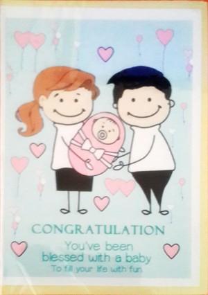 Ucapan Selamat Kelahiran Anak : ucapan, selamat, kelahiran, Gambar, Kartu, Ucapan, Kelahiran, Bagikan, Contoh