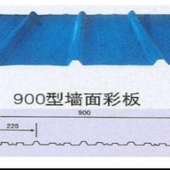 Baja Ringan Zincalume Vs Galvalume Jual Atap Spandeck Seng Dinding Kode V 900