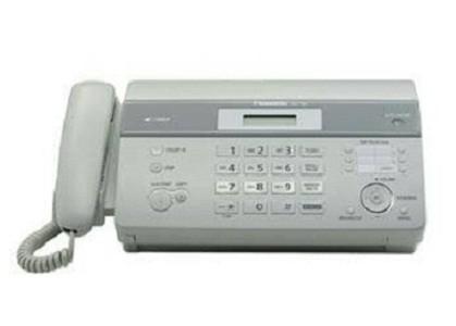Jual Automatic Fax Machine S 106 Kota Surabaya Adys Shop Tokopedia