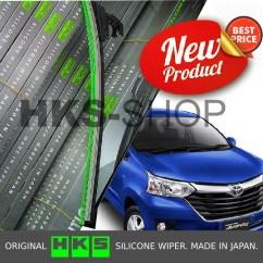 Ukuran Wiper Grand New Veloz All Camry Hybrid Indonesia Jual Hks Pro Silikon Frameless Avanza Xenia 2 Pcs