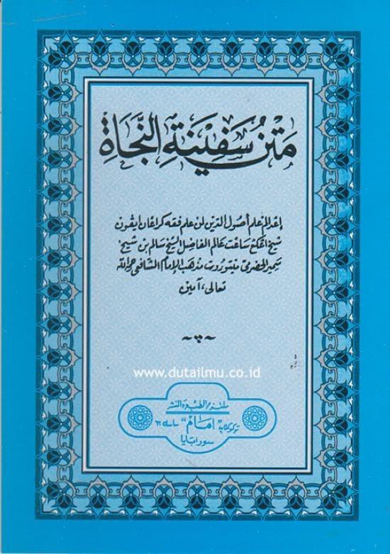 Download Kitab Safinah PDF - iqra.id