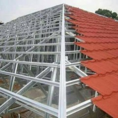 Pasang Baja Ringan Garut Jual Pemasangan Canopi Atap Kab Kelurga
