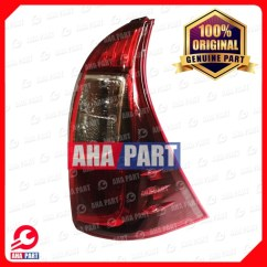 Stop Lamp Grand New Veloz Wallpaper All Kijang Innova Jual Toyota Kanan Avanza 81550 Bz310 Aha