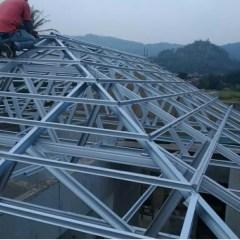 Contoh Rangka Atap Baja Ringan Minimalis Jual Rumah Kab Bandung