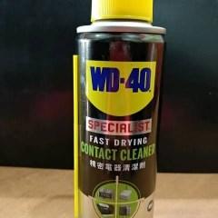 Merk Baja Ringan Anti Karat Jual Pelumas Wd40 Model Gmp Contac Cleaner 200ml