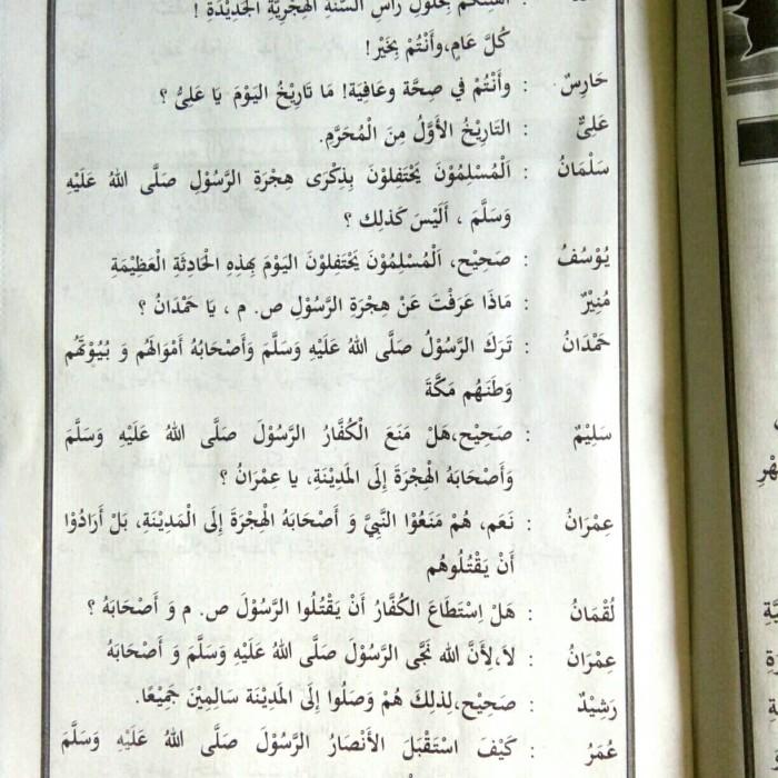 Jawaban Buku Bahasa Arab Kelas 7 Guru Paud