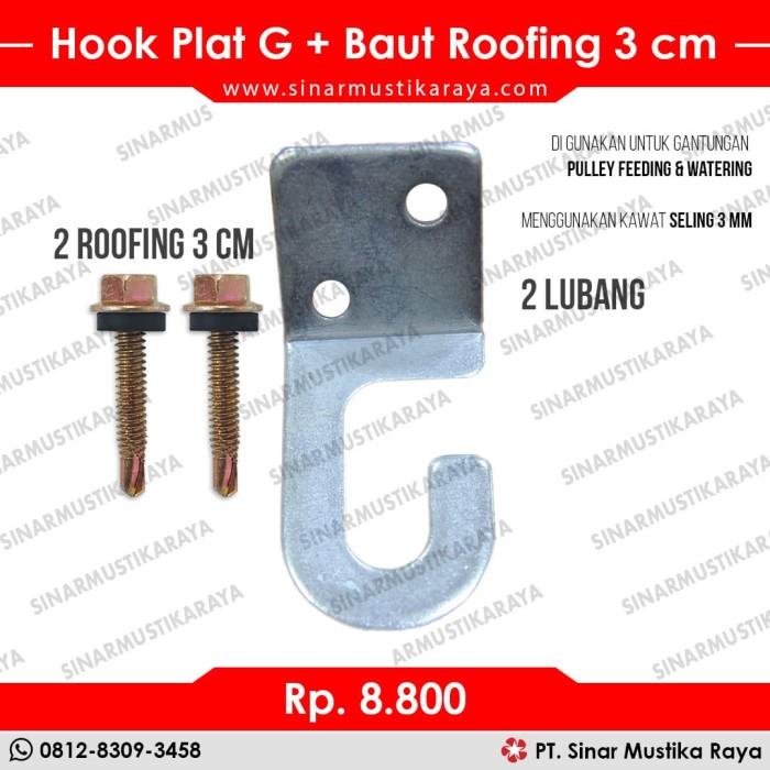 alat baut roofing jual hook g 3cm utk gantungan pulley ternak
