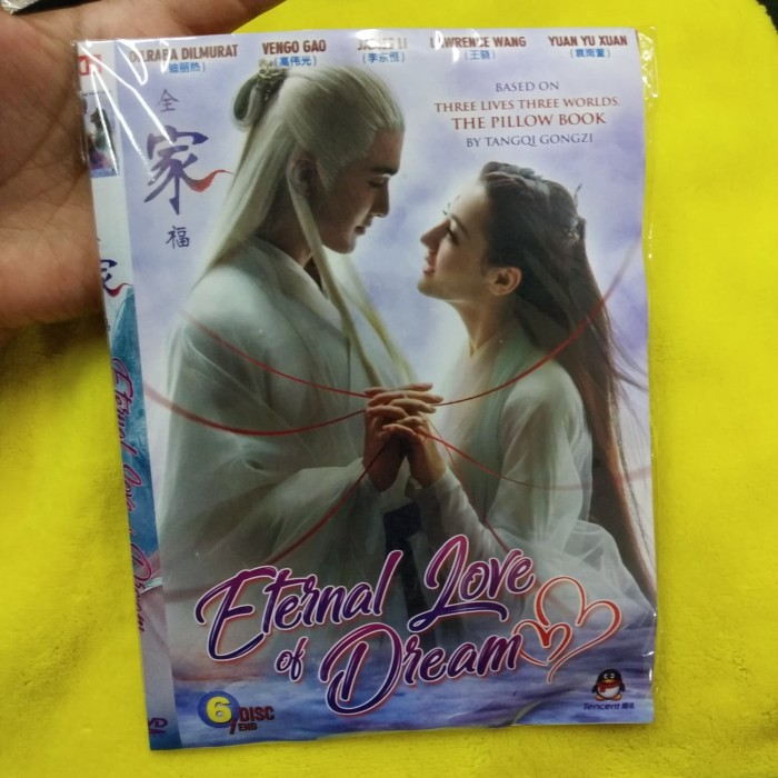 eternal love of dream book allwallpaper