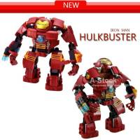 Jual Lego robot iron man / Lego avengers robot anak laki ...