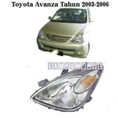 Grand New Avanza Type E Dan G Varian Warna Koleksi Ide 96 Harga Lampu Belakang Mobil Toyota ...