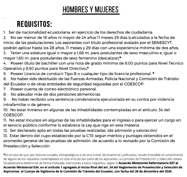 requisitos aspirantes CTE convocatoria ecuador