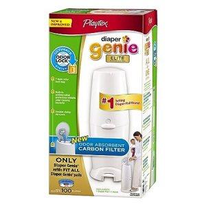 Best Hygienic Diaper Disposal reviews 2